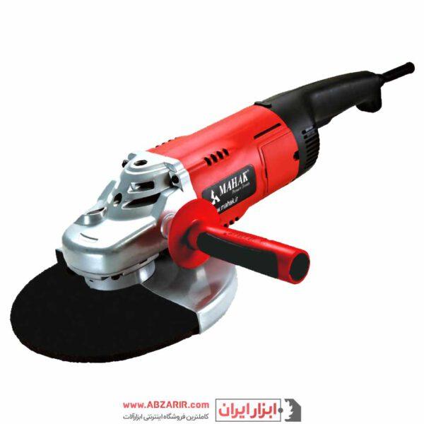 نمونه محصول فرز سنگبری 230 میلیمتر محک مدل AG-230-P در فروشگاه اینترنتی ابزارایران