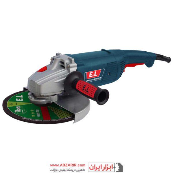 مشاهده محصول فرز آهنگری الیت مدل A.G 1605 در فروشگاه بزرگ اینترنتی ابزارایران