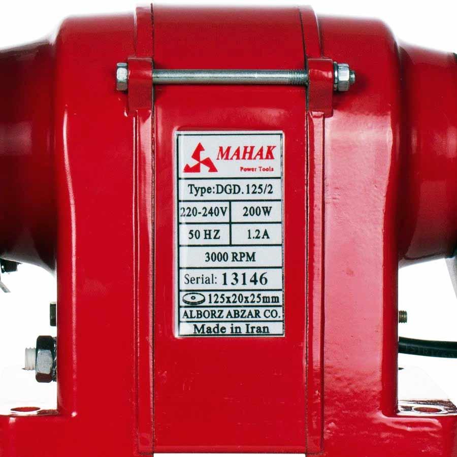 خرید اینترنتی سنگ رومیزی سه نظام دار 125 میلیمترمحک مدل  DGD-125/2 از فروشگاه بزرگ اینترنتی ابزارایران