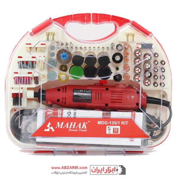 فرز انگشتی ۱۳۵ وات محک مدلMDG-135/1 KIT