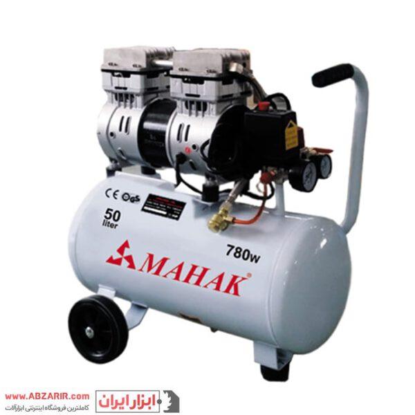 کمپرسور ۵۰ لیتری بیصدا بدون روغن محک HSU780-50L