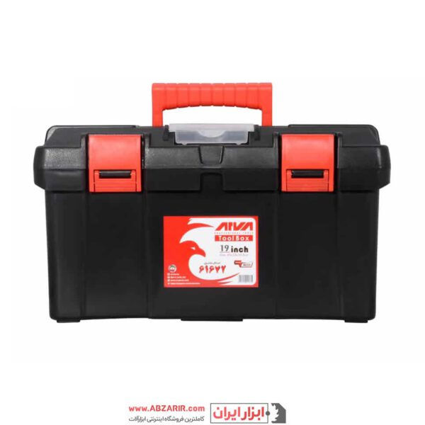 جعبه ابزار ۱۹ اینچ آروا مدل ۴۵۳۳
