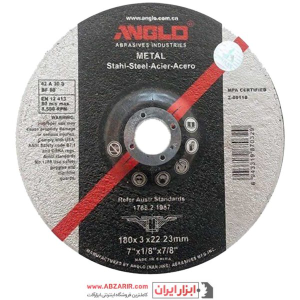 سنگ برش (آهن و استیل) ۲۲٫۲*۳*۱۸۰ میلی متر آنجلو فروشگاه اینترنتی ابزار ایران