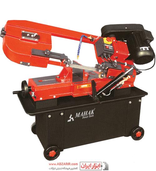 دستگاه اره نواری ۱۸۰ میلیمتری محک مدل MBS-180