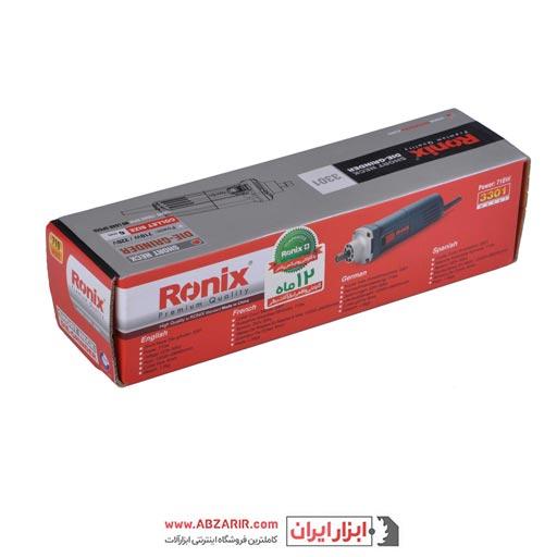 فرز انگشتی گلو کوتاه رونیکس مدل 3301