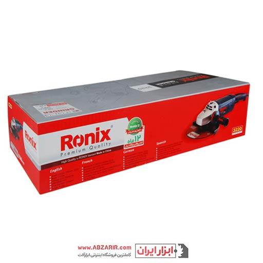فرز سنگبری رونیکس مدل 3220