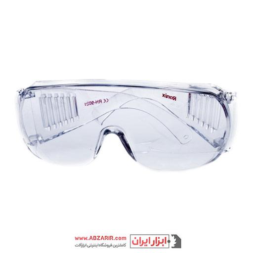 عینک ایمنی ایرانی رونیکس 9022