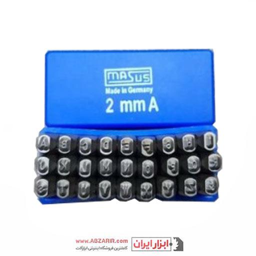 سنبه حروف 2 میلی متر ماسوس مدل MS2