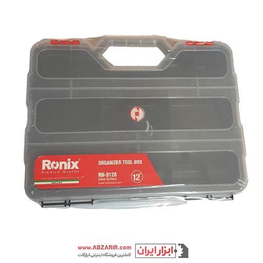 جعبه ابزار پلاستیکی 12 اینچ رونیکس مدل 9128