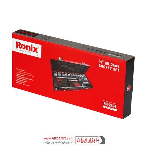 جعبه بکس 24 پارچه تایوان رونیکس مدل rh-2624