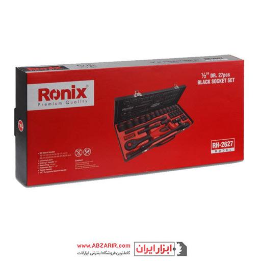 جعبه بکس 27 پارچه فشار قوی رونیکس مدل RH-2627