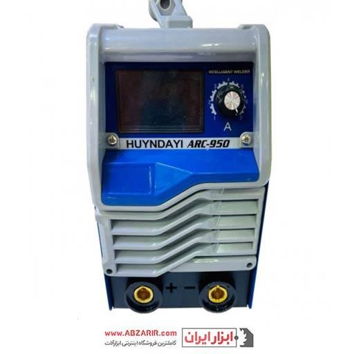 اینورتر جوش دیجیتال هیوندای ARC-950