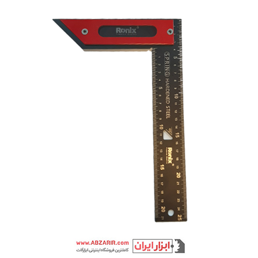 گونيا مهندسی لبه دار استيل 25 سانتی متر سری ایران رونيكس 9761