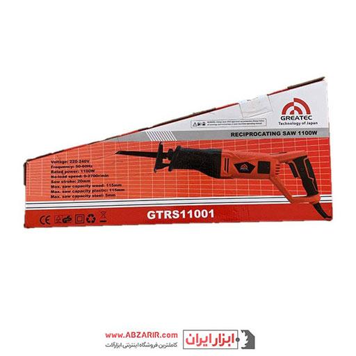 اره افقی بر (همه کاره) گریتک مدل GTRS11001