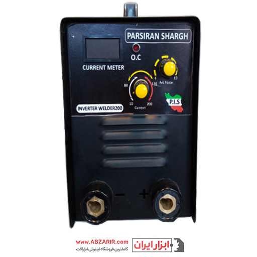 دستگاه اینورتر جوش 200 آمپر PARSIAN SHARGH