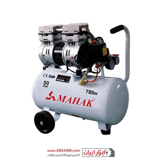 کمپرسور50 لیتری780وات محک HSU750-50L