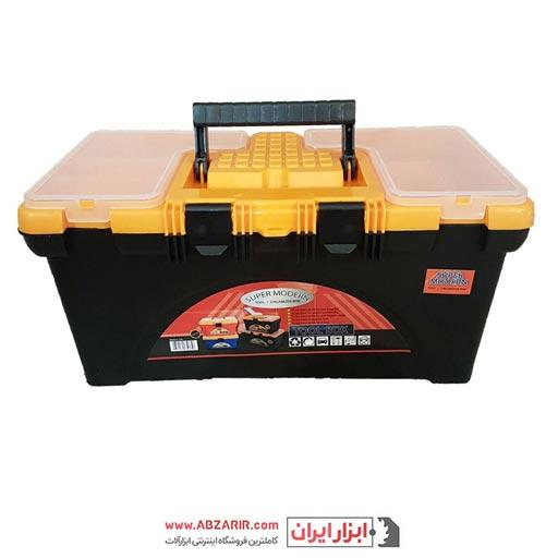 جعبه ابزار سوپر مدرن سایز کوچک