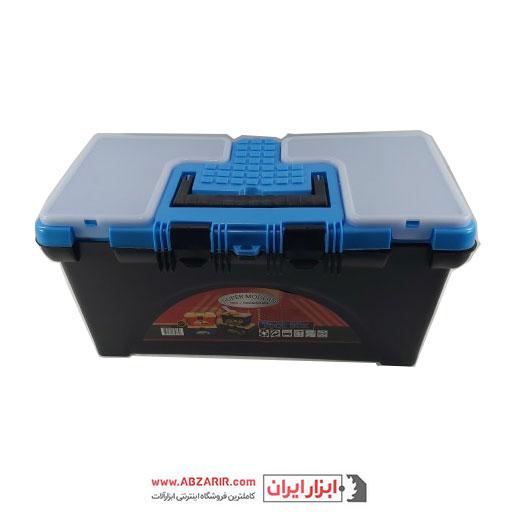 جعبه ابزار سوپر مدرن سایز متوسط